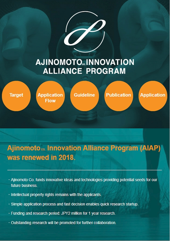 /activities/aiap_ajinomotoco_innovation_alliance_program_looking_for_a_research_proposal-14013