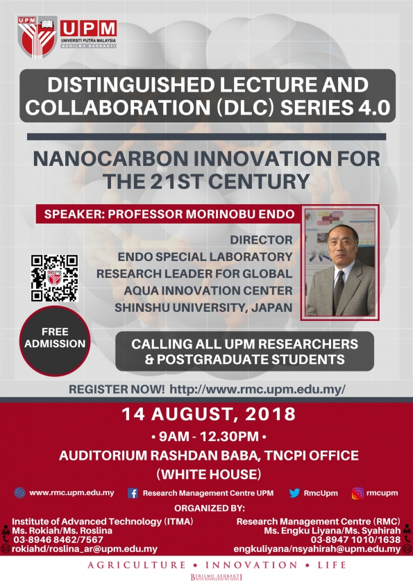 /content/distinguished_lecture_and_collaboration_dlc_series_40_nanocarbon_innovation_for_the_21st_centur-40777