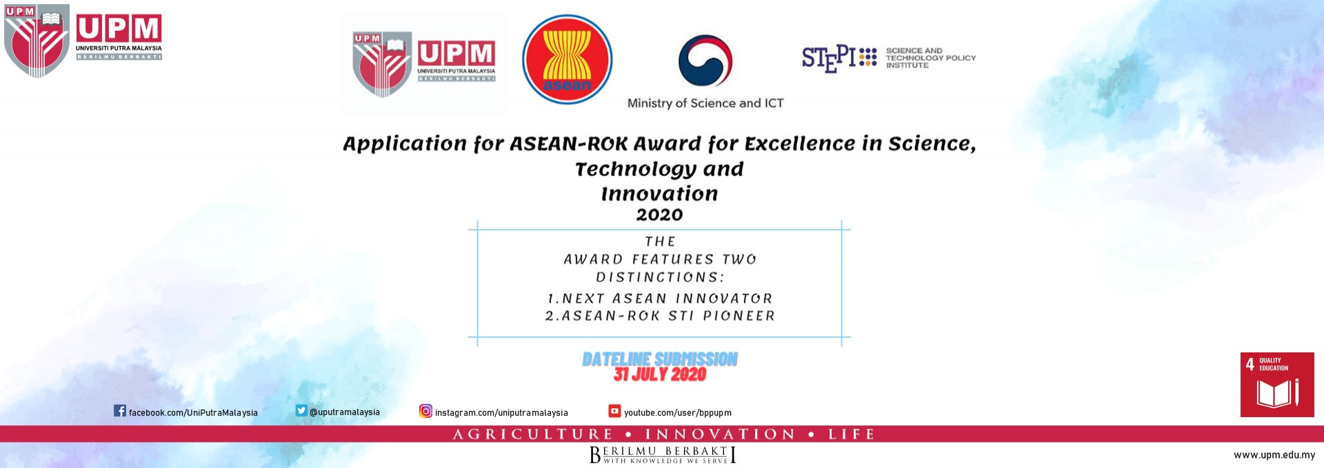 Call for Application for ASEAN-ROK Award for Excellence in Science, Technology and Innovation 2020